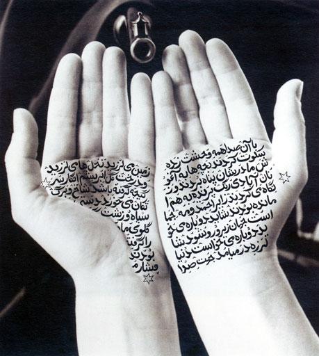 Shirin_Neshat.jpg